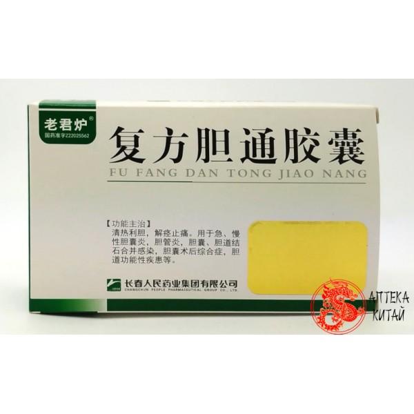 """Капсулы """"Фуфан Даньтун"""" (Fufang Dantong Jiaonang) для лечения холицистита"""