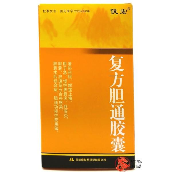 Compound Luantong Capsule (Jun Hong) для лечения холицистита