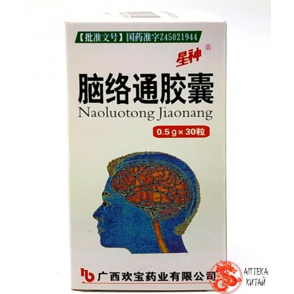 Naoluotong Jiaonang — Средство против инсульта