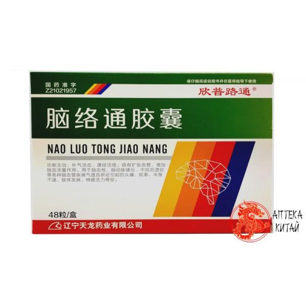 Капсулы Nao luo tong Jiao nang – средство при инсульте и профилактики инсульта.
