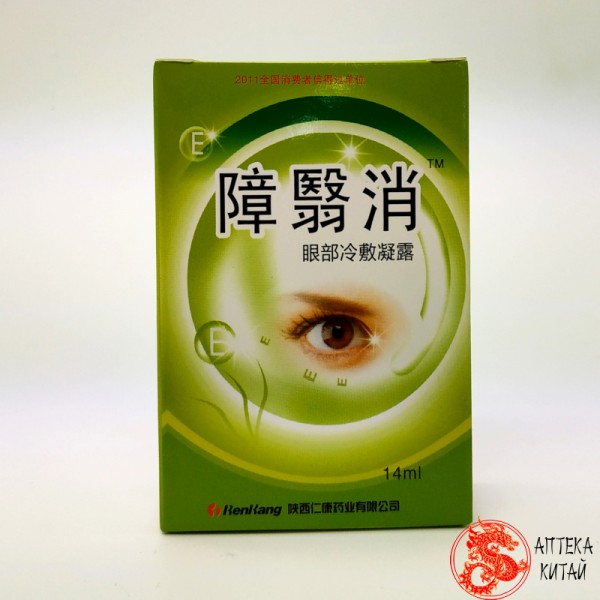 Капли «Байчжансяо» для лечения глаз