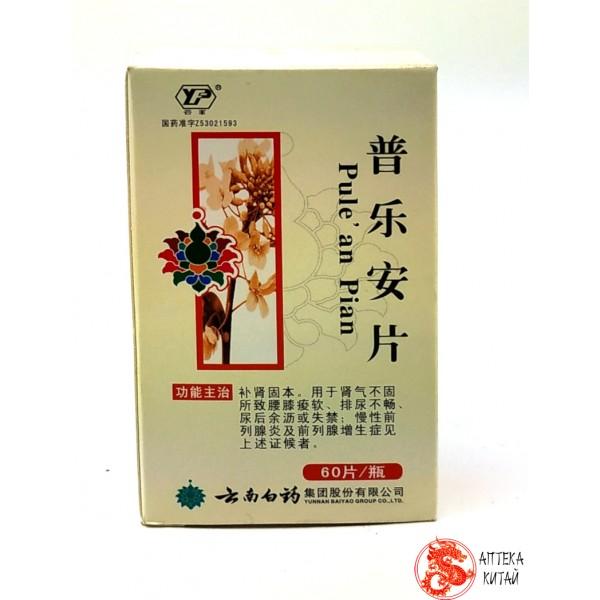 """Таблетки """"Пу Лэ Ань Пянь"""" (Pu Le An Pian) для лечения простатита"""
