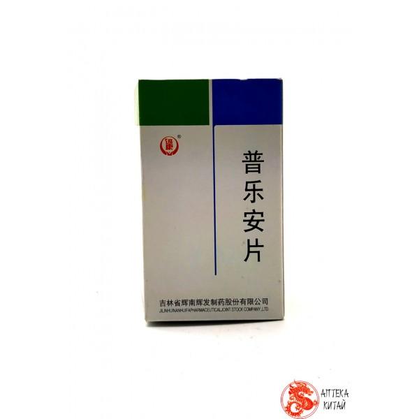 """""""Пу Лэ Ань Пянь"""" (Pu Le An Pian) таблетки для лечения простатита"""