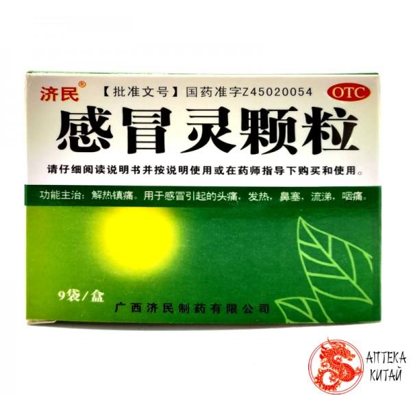 "Гранулы от простуды ""Ганьмао Цинжэ ..."