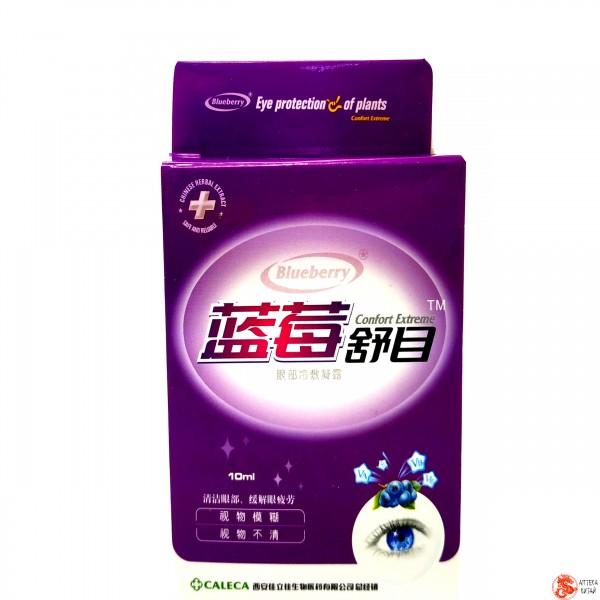Глазные капли с черникой Blueberry, противовоспалительные, флакон 10 мл., т.м. Comfort Extreme