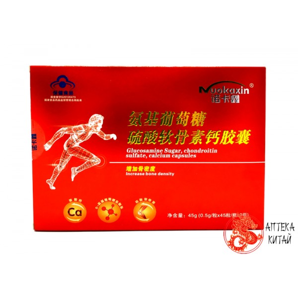 "Капсулы ""Глюкозамин, Хондроитин и Кальций"" (Glucosamine, Chondroitin sulfate and Calcium) Baihekang brand"