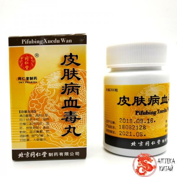 """Пилюли """"Пифубин Сюэду"""" (Pifubing Xuedu Wan) для лечения кожи и очищения крови"""