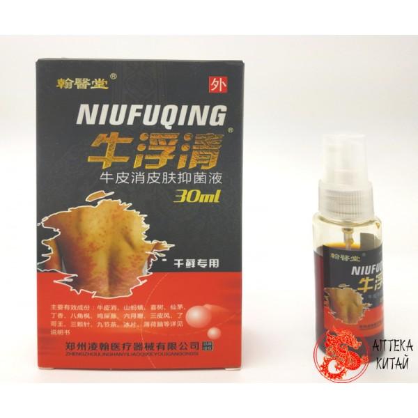 Спрей для лечения псориаза NIUFUQING