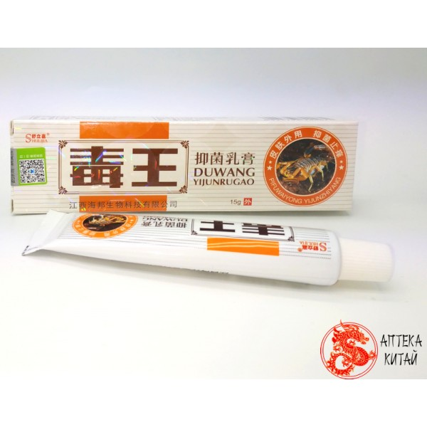 Мазь duwang yijunrugao на яде скорпиона
