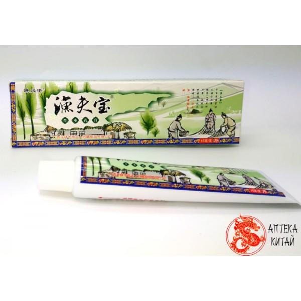 Мазь китайская травяная «сокровище рыбак...