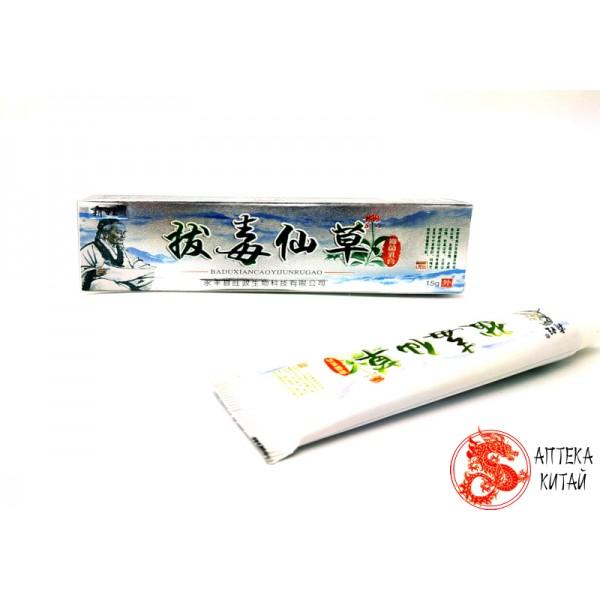 Китайский травяной крем для лечения заболеваний кожи
