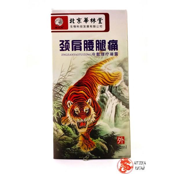 Обезболивающий спрей  jing jian yao tui ...