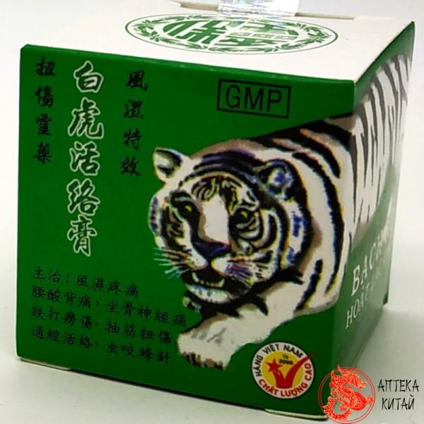 "Тигровый бальзам (""Белый тигр""..."