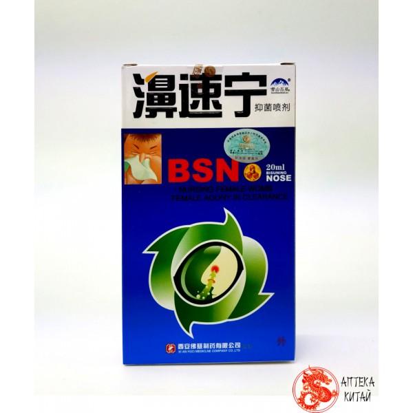 Спрей для носа назальный BSN Fengjiao Bi...