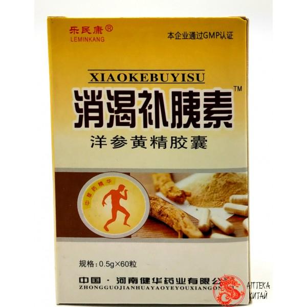 Таблетки   XIAOKEBUYISU от сахарного диабета
