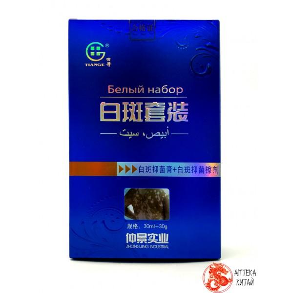 Белый набор - антибактериальный набор для лечения витилиго