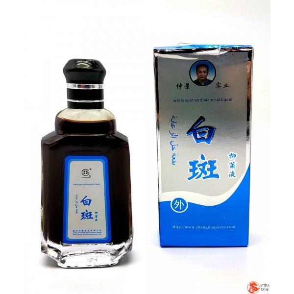 Средство для лечения витилиго - Жидкость синий