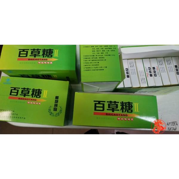 Травяные капсулы снижающие сахар BAICAOTANG